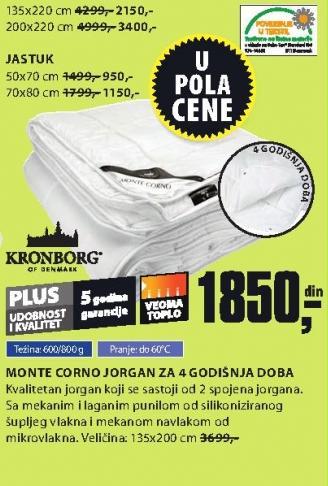 Jastuk Monte Corno 50x70