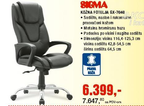 Kožna fotelja GX-7040