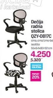 Dečija radna stolica QZY-0817C