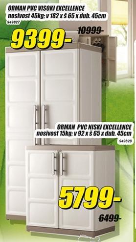 Orman PVC Visoki Excellence