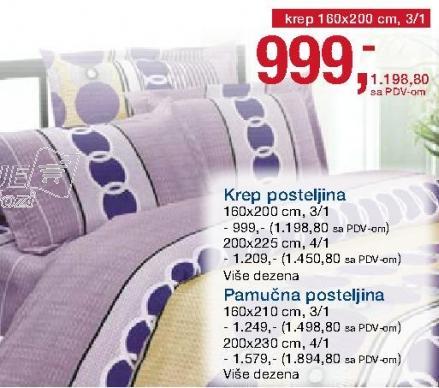 Pamučna posteljina 200x230cm 4/1
