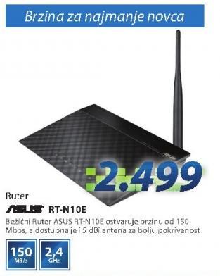 Bežični ruter RT-N10e