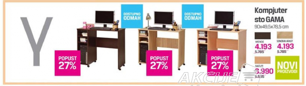 Kompjuter sto Gama, wenge, somona/hrast
