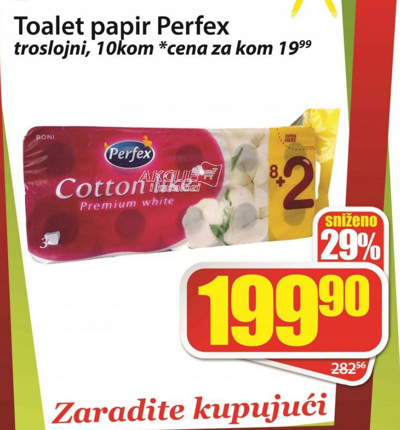 Toalet papir Cotton like