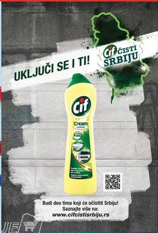 Uključi se i ti - očisti Srbiju