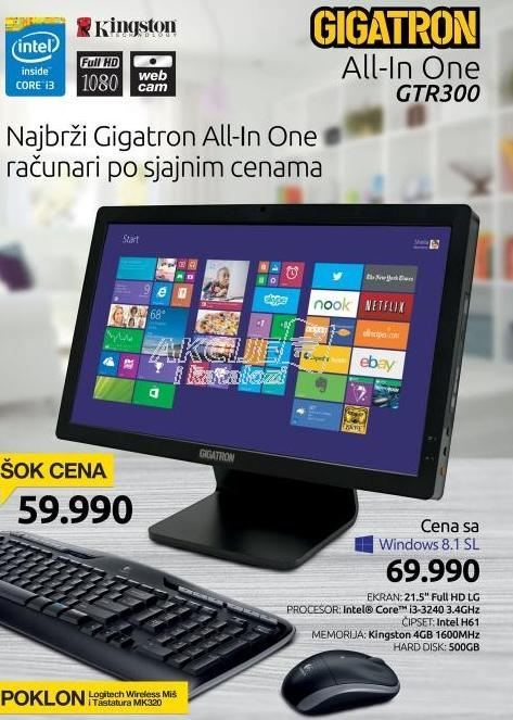Desktop računar All-in-one GTR300