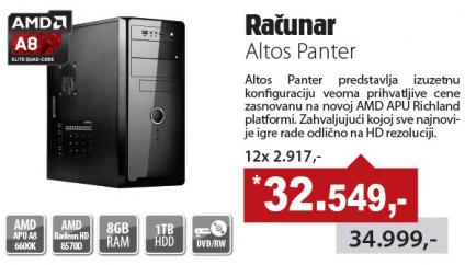 Računar Altos Panter