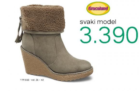 Cipele ženske 1111 556