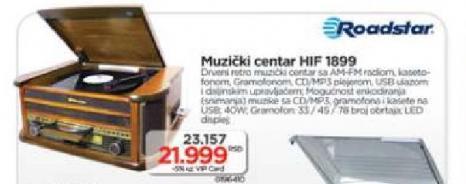 Muzički centar HIF 1899
