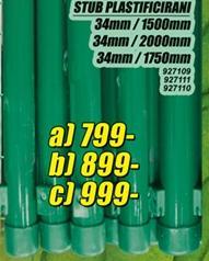 Stub plastificirani 34mm/1750mm