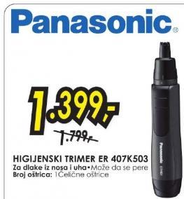 Trimer  ER407K503