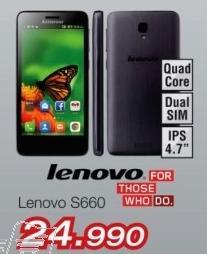 Mobilni telefon S660