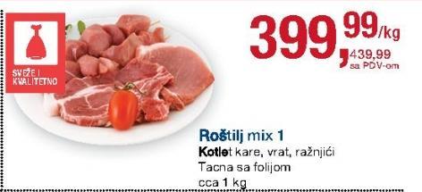 Roštilj meso mix I