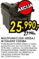 Multifunkcijski uređaj M1536DNF CE538A