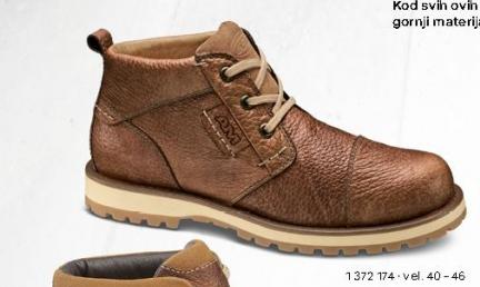 Cipele muške 1372 174
