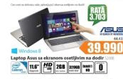 Laptop S200E