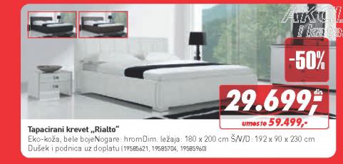 Tapacirani krevet Rialto