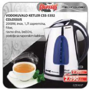 Ketler - vodokuvalo CSS-5352