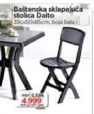 Baštenska stolica Daito