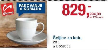 Šoljice za kafu 6/1 Sigma