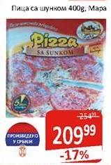 Smrznuta pizza šunka