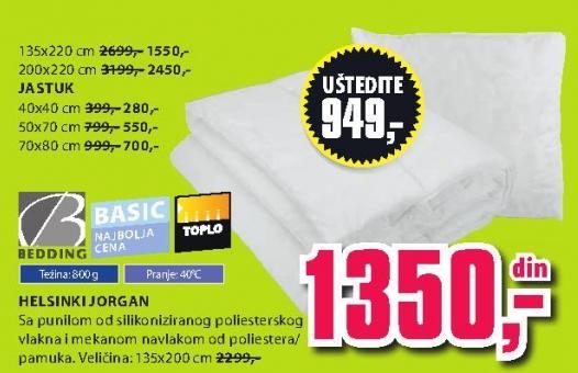 Jastuk Helsinki 70x80 Bedding