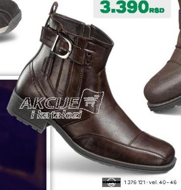 Cipele muške 1376121