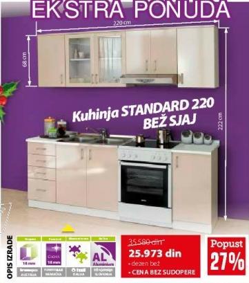 Kuhinja Standard 220 Bež sjaj