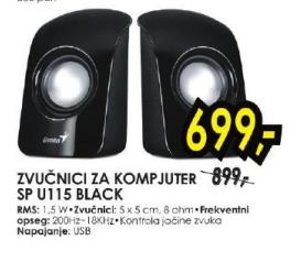 Zvučnici SP U115 Black