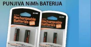 Punjiva NiMh baterija R03-AAA