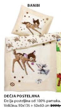 Dečja posteljina BAMBI