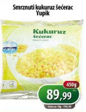 Smrznuti kukuruz šećerac