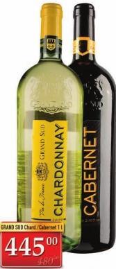 Crveno vino Cabernet Grand sud