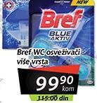WC osveživač blue active