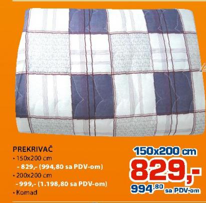 Prekrivač, 200x200cm