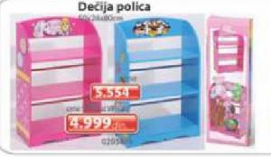 Dečija polica