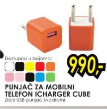 Punjač za mobilni telefon Icharger cube