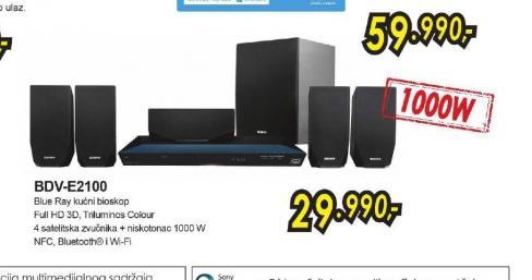 Blu-ray sistem BDV-E2100