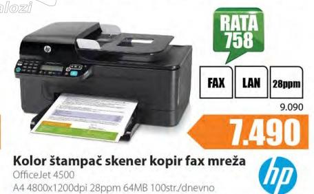 Multifunkcijski uređaj Officejet 4500