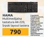Tastatura AK-220