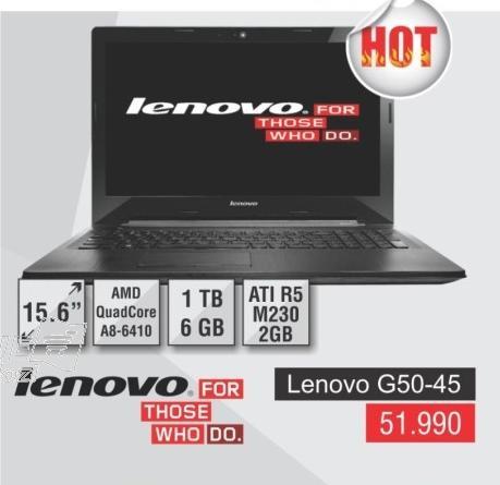 Laptop G50-45