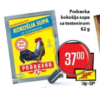 Supa kokošija