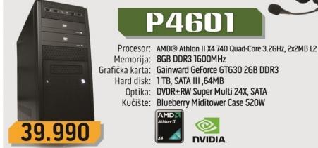 Računar Smart Box P4601