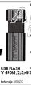 USB Flash V49062, 8Gb