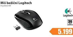 Miš USB Anywhere Mouse MX cordless