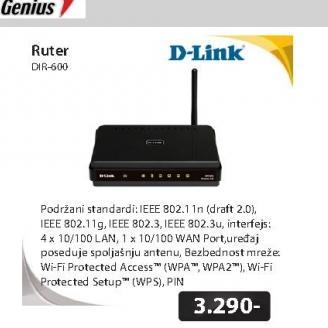 Wireless router DIR-600