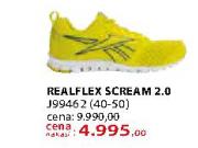 Patike Realflex Scream 2.0, Reebok