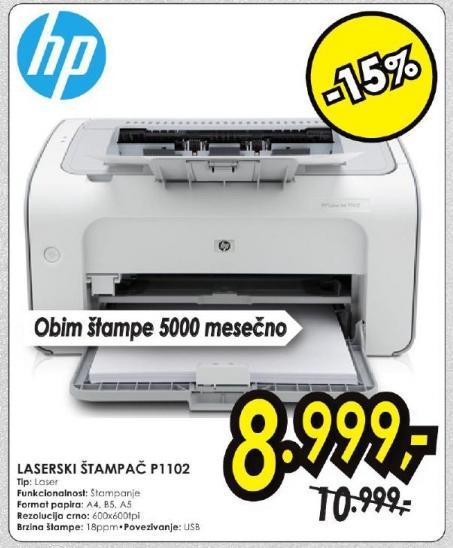 Laserski štampač P1102