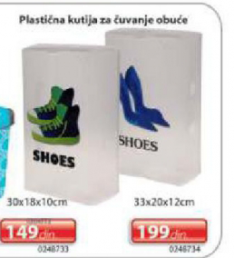 Plastična kutija za čuvanje obuće 30x18x10 cm