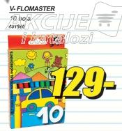 V-Flomaster